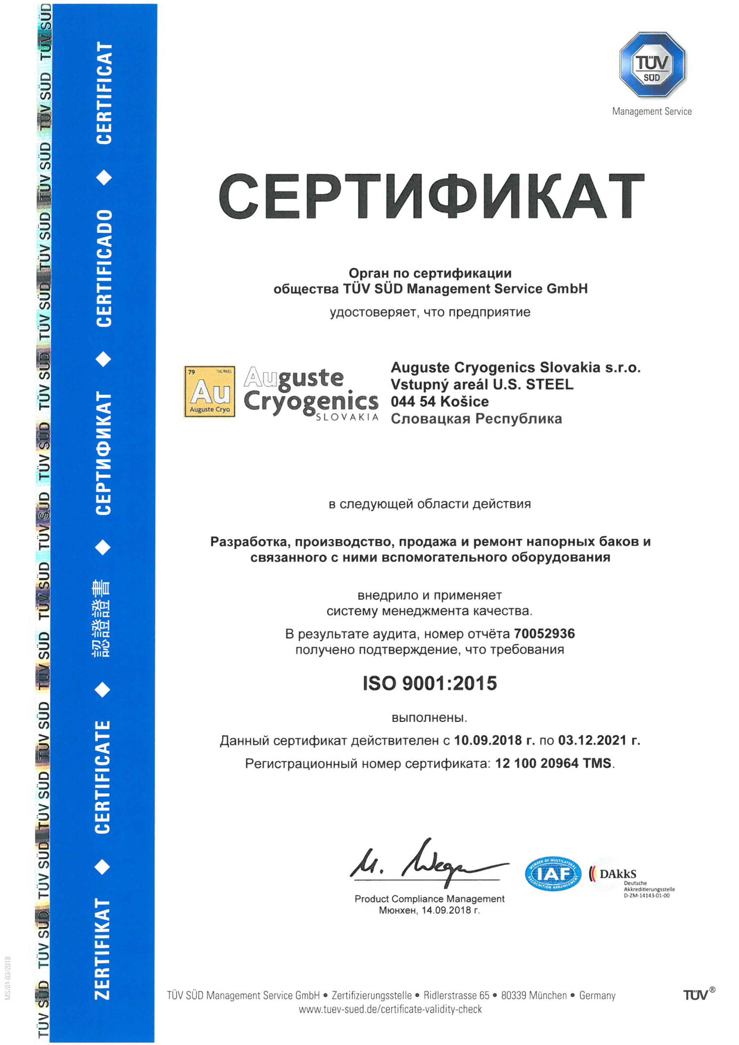 ACS ISO 9001-2015 Certificate_valid 2018-2021_Seite_3